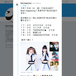 Beat Happening!未来POP MUSIC@六本木!