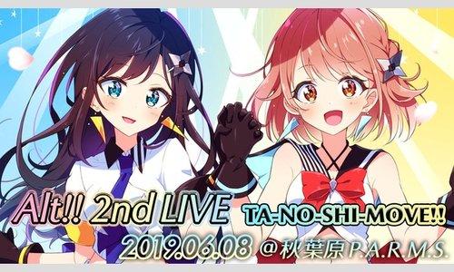 "Alt!! 2nd LIVE ""TA-NO-SHI-MOVE!!"""