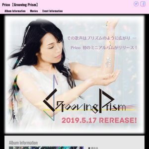 『Grooving Prism』リリースイベント