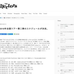 "THE COLLECTORS TOUR 2019「超えて行こうぜ!限界ライン ""YOUNG MAN ROCK"" season 2」 8/12 東京"