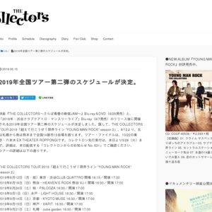"THE COLLECTORS TOUR 2019「超えて行こうぜ!限界ライン ""YOUNG MAN ROCK"" season 2」 10/6 名古屋"