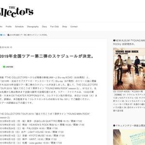 "THE COLLECTORS TOUR 2019「超えて行こうぜ!限界ライン ""YOUNG MAN ROCK"" season 2」 10/22 東京"
