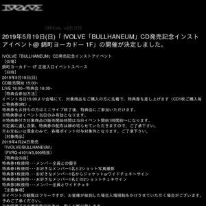IVOLVE 「BULLHANEUM」CD発売記念インストアイベント 錦町ヨーカドー