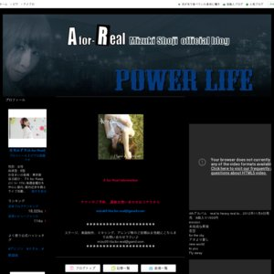 A for-Real present`s LIVE vol.220 今年の夏も全力全開!花火みた?スイカたべた? 夏の浴衣まつりだよ!全員集合!!(A for-Real/六道寺恵梨/高尾彩佳/城田ゆき/Neontetra)
