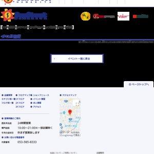 「風といっしょに」発売記念 中川翔子「ミニライブ&特典会」