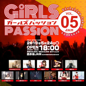 Girls Passion Vol.5