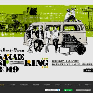 SAKAE SP-RING 2019 DAY1(6/1)