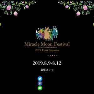 Miracle Moon Festival TSUKIUTA. VIRTUAL LIVE 8/10 -AUTUMN-