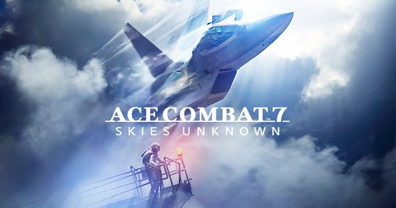 ACE COMBAT™/S THE SYMPHONY 昼公演