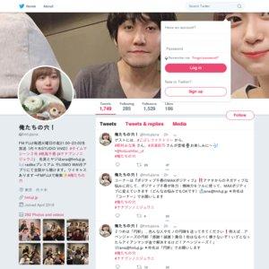 FM FUJI「俺たちの穴」公開生放送 2019/05/21