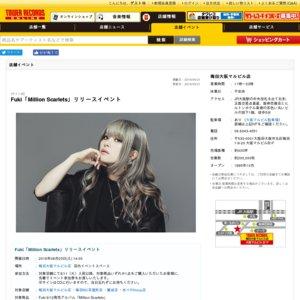 Fuki「Million Scarlets」リリースイベント(サイン会)