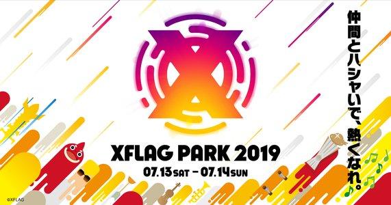 XFLAG PARK 2019 DAY2