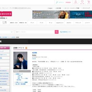 『KENN写真集(仮)』発売記念イベント【栄第2部】