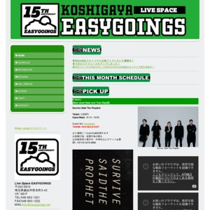 EASYGOINGS 15th SPECIAL LIVE!