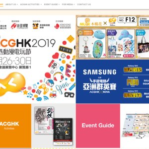 ACGHK 2019 1日目 メインステージ