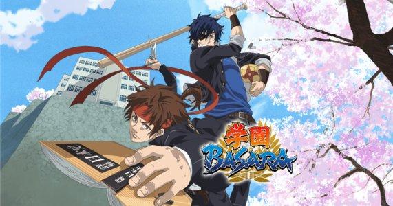 TVアニメ『学園BASARA』応援上映会