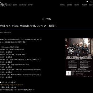 Killboredom TOUR 2019 宮城