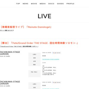 ナナヲアカリ DAMELEON RELEASE TOUR「CHANGING!」 栃木公演
