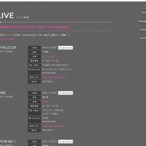 ナナヲアカリ DAMELEON RELEASE TOUR「CHANGING!」 千葉公演