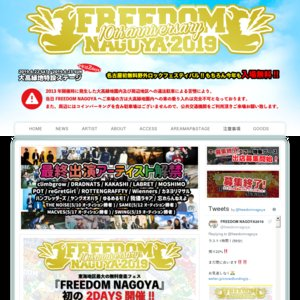 FREEDOM NAGOYA2019 DAY2