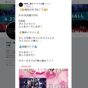 「歌姫列伝」@ TOYS