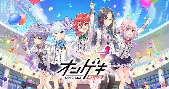 「ONGEKI Vocal Collection 04」発売記念イベント