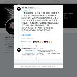 K2 presents-SHIBUYA-GIRLS EMOTION Vol,27