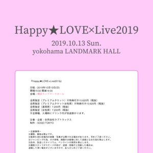 榊原ゆい『Happy★LOVE×Live2019』