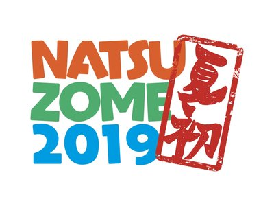 NATSUZOME 2019 supported by アイドル横丁