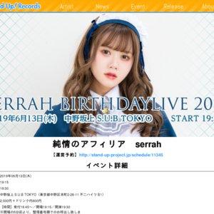 SERRAH BIRTH DAY LIVE 2019