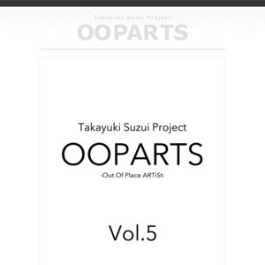Takayuki Suzui Project Vol.5 OOPARTS「リ・リ・リストラ〜仁義ある戦い・ハンバーガー代理戦争」 大阪公演 9/22昼
