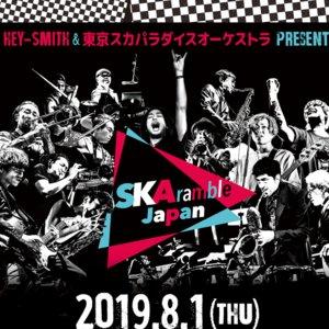 SKAramble Japan
