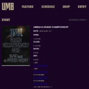 UMB2019 GRAND CHAMPIONSHIP