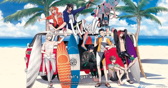 WAVE!! 1stEVENT 〜Wonderful Party〜【夜の部】