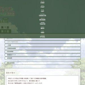 『ガールズ&パンツァー 最終章 第2話』公開記念舞台挨拶 横浜ブルク13 14:05上映回