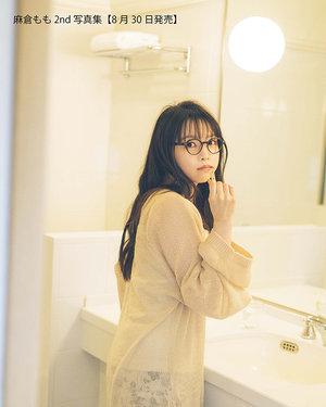 『麻倉もも 2nd写真集(仮)』発売記念サイン会