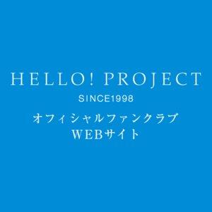 こぶしファクトリー 井上玲音バースデーイベント2019 2部
