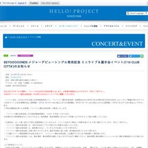 BEYOOOOONDS メジャーデビューシングル発売記念 ミニライブ&握手会イベント(7/10 CLUB CITTA')