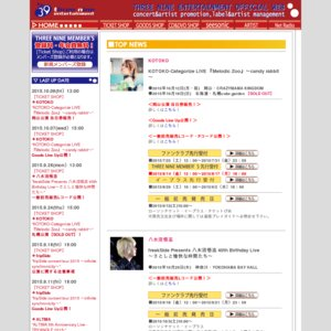 "KOTOKO LIVE TOUR 2014 ""空中パズル"" 【追加公演】"