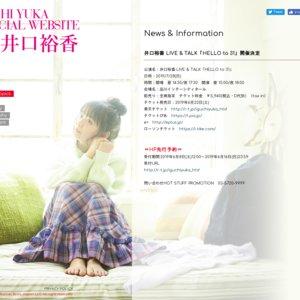 井口裕香 LIVE & TALK「HELLO to 31」 昼公演