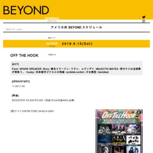 OFF THE HOOK 6/15(昼公演)