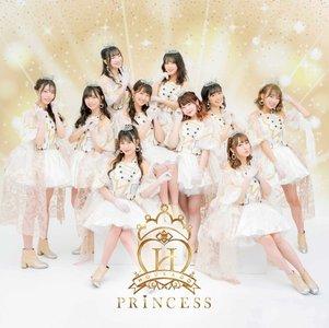 『新時代プリンセス / プリンセスの定義』面会イベント  7/27【第1部】