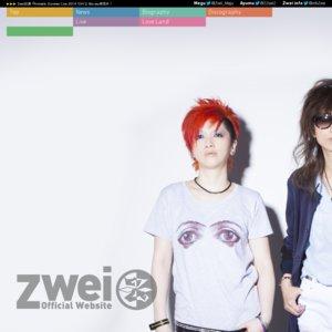 Zwei&彩音定期フリーライブ(7月)