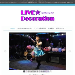 Live☆Decoration -Vol.24-