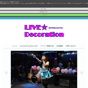 Live☆Decoration -Vol.25-