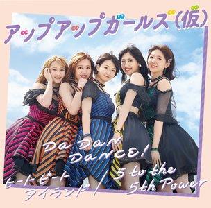 アップアップガールズ(仮)ニューシングル「Da Dan Dance!/ヒート ビート アイランド/5 to the 5th Power」発売記念イベント 6/25