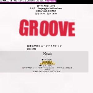 日本工学院ミュージックカレッジ presents GROOVE
