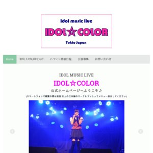 IDOL☆COLOR ♯37 -Halloween祭-
