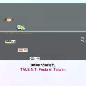 KATA☆CHU x おやすみセカイ ツーマンライブ in TAIWAN