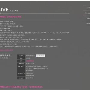 DAMELEON RELEASE TOUR「CHANGING!」 大阪公演
